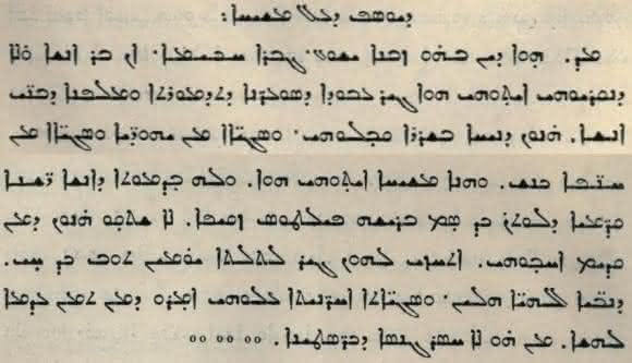 flavio josefo antiguidades judaicas