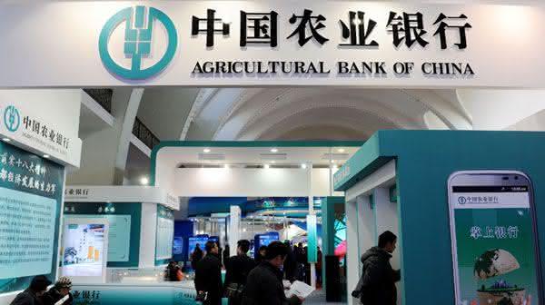 Agricultural Bank of China entre os maiores bancos do mundo
